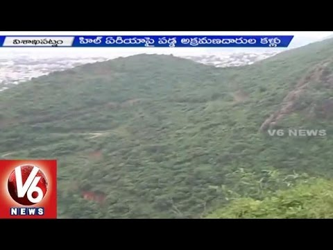 AP government plans to lease Visakha hills for tourism development - Visakhapatnam (21-05-2015)