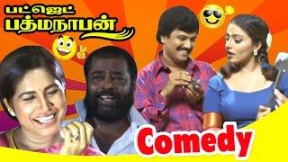 Vivek and Manivannan Comedy | Budget Padmanaban Comedy Scenes | Part 2 | Prabhu | Kovai Sarala