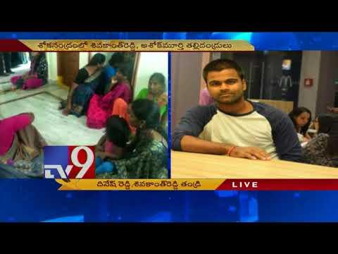 Two Telugu medicos killed in Ukraine - TV9