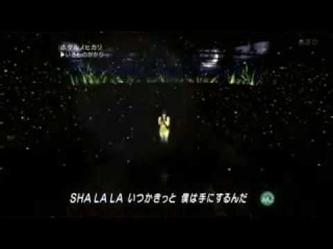 Naruto Shippuden ~ Opening 5 : Hotaru No Hika {Ikimono Gakari Live} Version Full