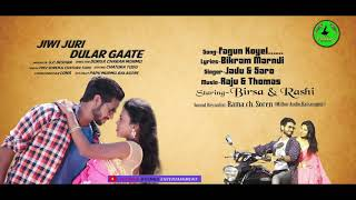 Fagun koyal new santali song