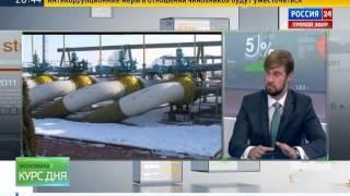 Константин Кондаков на телеканале «Россия 24», программа