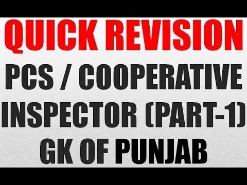 Excise Inspector Exam- Punjab GK Part-1