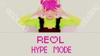 Cover images [日本語/ENG] Reol (れをる) - HYPE MODE Lyrics