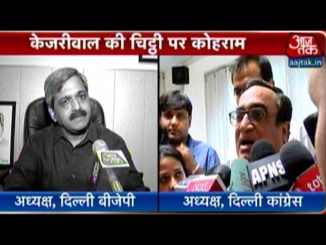 India 360: Kejriwals Letter To Rajnath Singh Causes Chaos