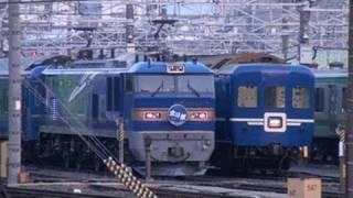 東日本大震災発生以来運休となっていた、上野〜札幌間の寝台特急『カシ...