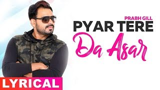 Pyaar Tere Da Assar (Lyrical Video) | Amrinder Gill | Prabh Gill | Latest Punjabi Songs 2019