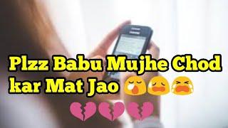 Sad Heart 💔 Touching Gf- Bf Shadi chat 2018