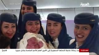 ولادة مفاجئة تجبر طائرة سعودية على الهبوط الاضطراري في مطار هيثرو