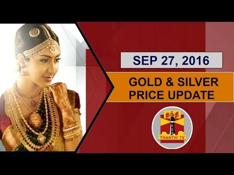 (27/09/2016) Gold & Silver Price Update - Thanthi TV