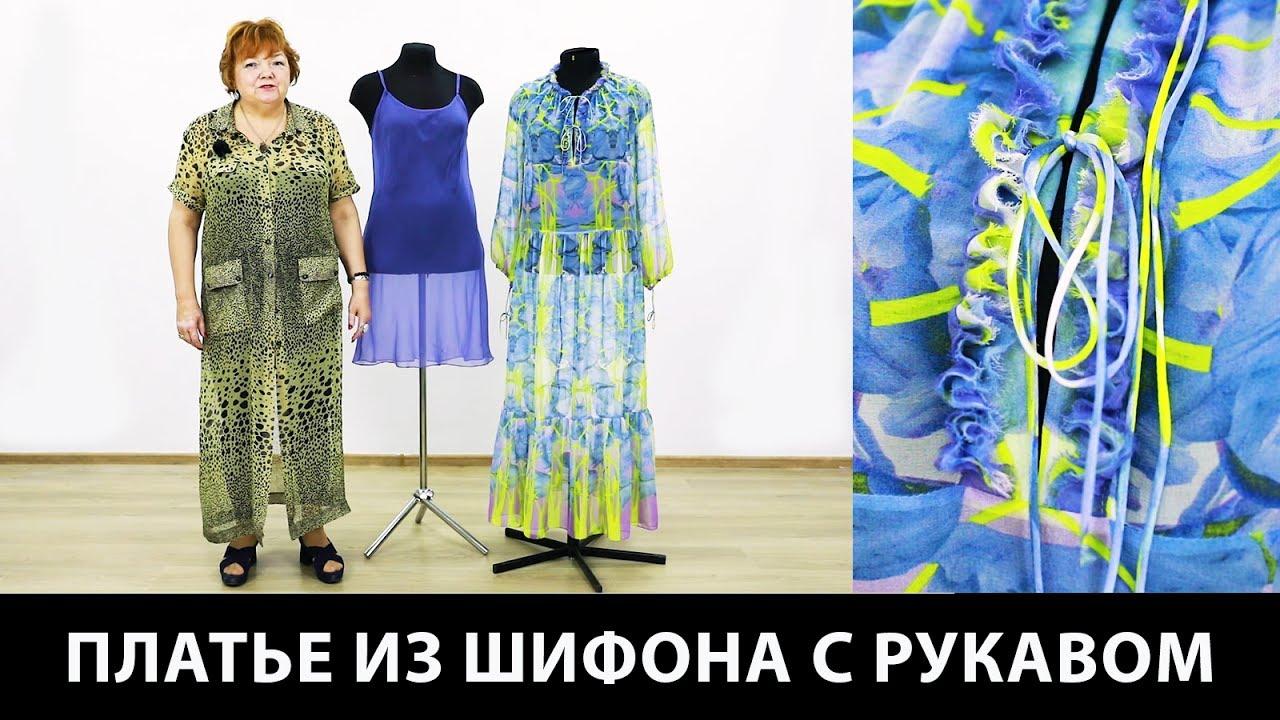 68de5caeb91 Показ готового изделия. Длинное летнее платье из шифона с оборками и ...
