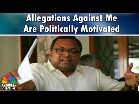 Karti Chidambaram: Allegations Against Me Are Politically Motivated || INX Media Case || CNBC Awaaz