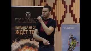 Solit 2015. Дмитрий Воробей.