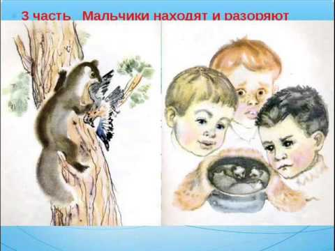 Прочти книгу В.П.Астафьева Белогрудка