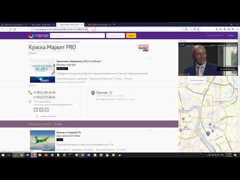 Парсинг выдачи сайта с помощью POST запросов