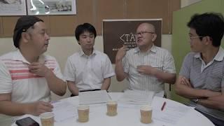 <TAG>通信[映像版]#11-1「本編 豊田市文化振興財団の歴史と役割」(2017.6)