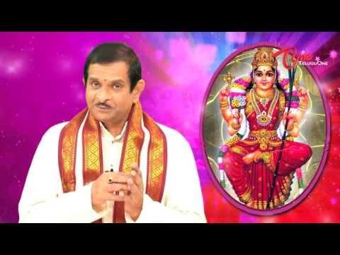 Lalitha Sahasranama | Slokam 1 | Arunam Karuna Tarangi