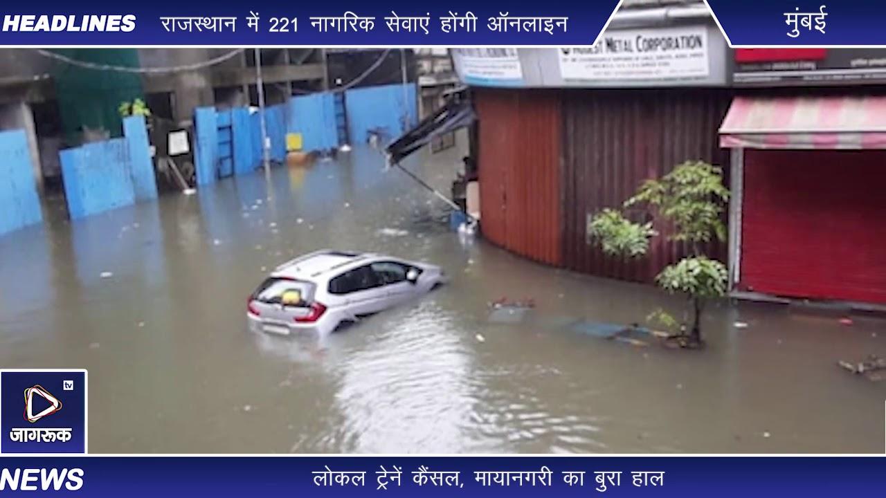 भारी बारिश से फिर डूबी मुंबई, सड़कें बन गईं दरिया