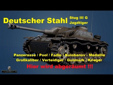 World of Tanks Gast-Replay 0117 (deutsch) Deutscher Stahl 10