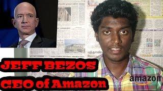 JEFF BEZOS AMAZON CEO SUCCESS STORY