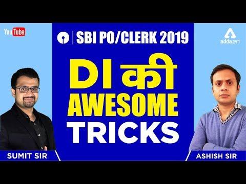 SBI PO AND CLERK 2020 |  DI की  Awesome Tricks By Sumit Sir & Ashish Sir  | Math | 12 PM