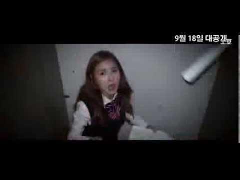 Preview After School Bokbulbok ep 8 (Kim So Eun, 5urprise)