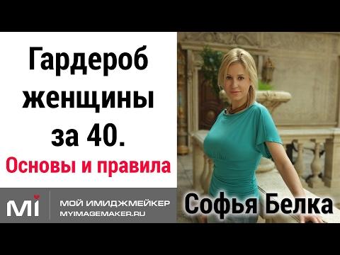 Женщины за 30 порно видео Скачать порно со зрелыми