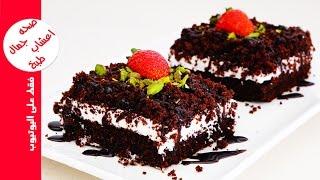 كيك الشوكولاته روعة في المذاق حلويات سهلة وسريعة التحضير تذوب في الفم مثل القطن كيكة الشوكولاتة