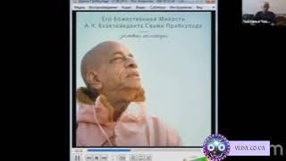 null null - Чайтанья Чандра Чаран прабху