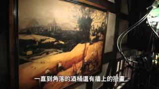 【魔獸:崛起】拍攝幕後花絮-6月8日 IMAX 3D同步震撼登場