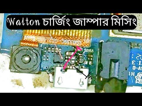 Walton EF4/EF5 Charging