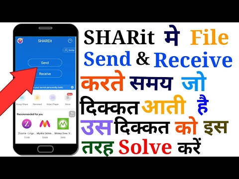 share it problem ॥ in hindi