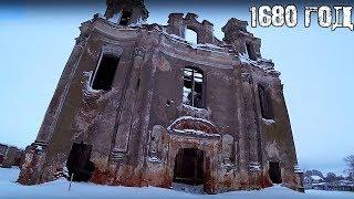 Деревня Заброшенных Церквей Речи Посполитой 1680 Года И Быховский Замок 1619 Года.