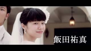 若手女優×実力派アーティスト×新進気鋭監督が描く、 東京に生きる少女た...