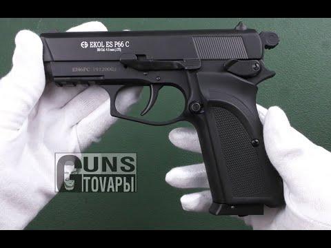 Пневматичний пістолет Ekol ES P66 C