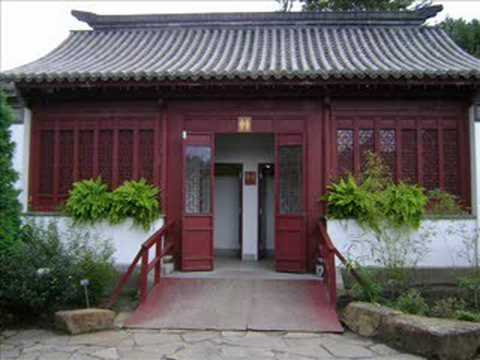Jardins de Chine