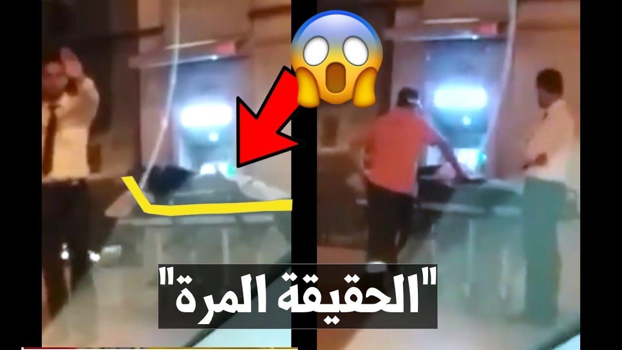 لأنك في المغرب.. مريض نزل من سيارة الإسعاف باش يْخَرج لفلوس