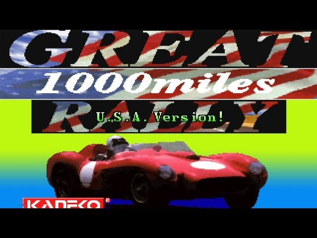 Great 1000 Mile Rally Arcade Game Review - MAMECADE 50