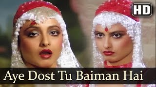 Download Ae Dost Tu - Rekha - Vinod Mehra - Pyar Ki Jeet - Hindi Song Mp3 and Videos