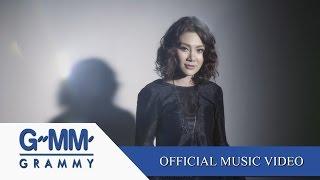 ทำเพราะรัก (OST.เรือนริษยา) - ปนัดดา เรืองวุฒิ 【OFFICIAL MV】