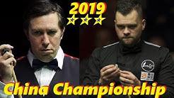 Jimmy Robertson vs Dominic Dale ᴴᴰ China Championship 2019