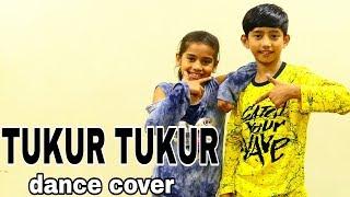 Tukur Tukur - Dilwale | Shah Rukh Khan | Kajol | Varun Dhawan | Choreography Mudra Dance | Full Song