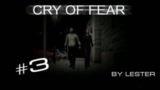 (Lester) Cry of Fear #3: чувак с пилой и секс по телефону