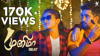 Munima Beat | Srilankan Tamil song | Kanna Uthay | Rj Nelu | Pathmayan