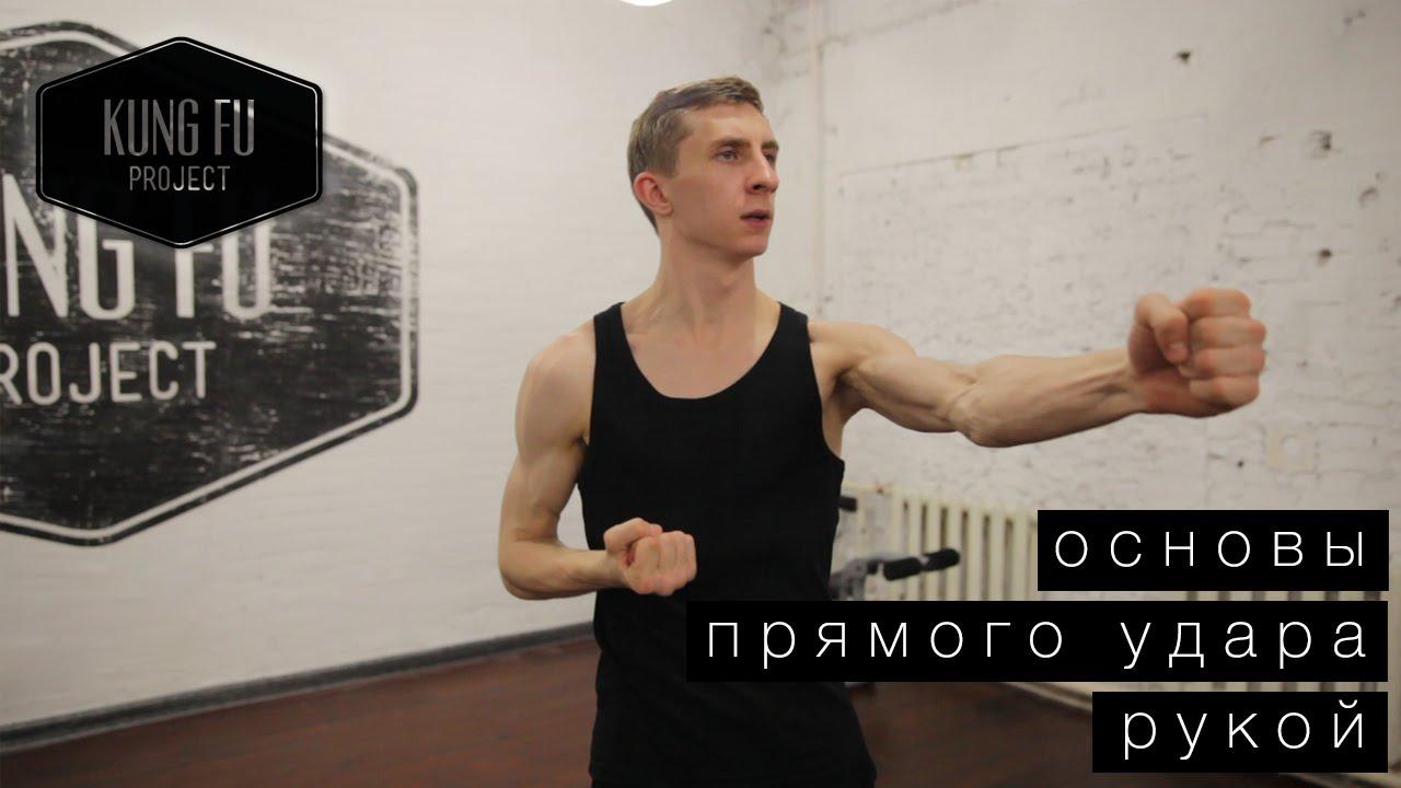 Полная суставная разминка kung fu project боли в тазобедренных суставах причины у детей