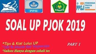 Soal Up Ukmppg Pjok+jawaban 2019 Part 1 #upppg2019 #soaluppjok2019 #pjok #ppg2019