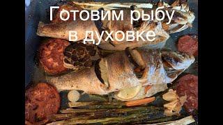 #346 Программисты готовят: целая рыба в духовке