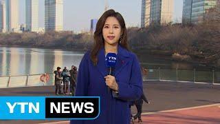 [날씨] 온화한 주말, 서울 6℃...공기 일시 탁해 …