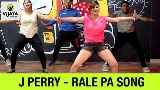 Zumba Workout On - Rale Pa(Soca) Mega Mix 61 |  | Zumba Fitness | Choreographed By Vijaya