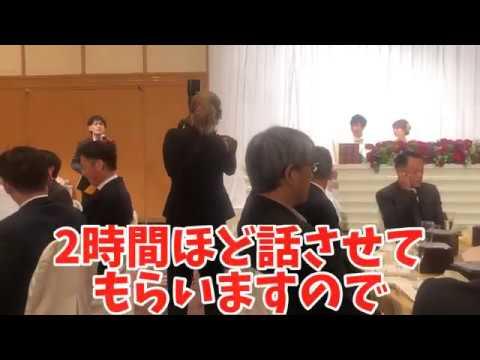 【結婚式】語り継がれる友人代表の伝説のスピーチ